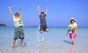 paket hopping island